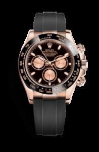 Rolex Daytona 116515ln-0012