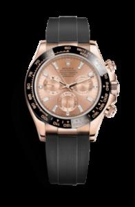 Rolex Daytona 116515ln-0016